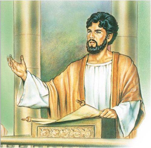marcos 1 22 Jesus enseña en sinagoga